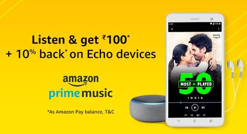 Amazon Prime Music Listen 1st Song & Get Rs.100 Amazon Pay Balance For Free