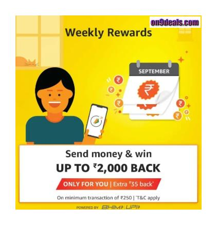 Amazon Weekly Rewards - Send Money and Get assured Rewards