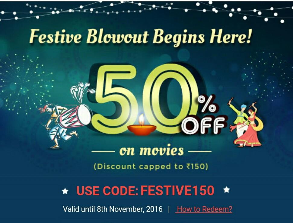 BookMyShow Festive Blowout : 50? off On Movie Tickets