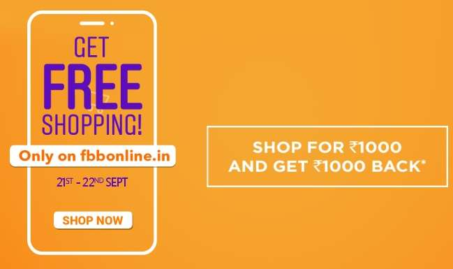 fbbonline -  Weekend Sale Buy Above Rs.1000 Get Flat 50% Discount