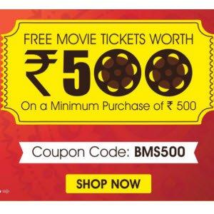 M2All Free Rs.500 BookMyShow voucher on Rs.500 Purchase