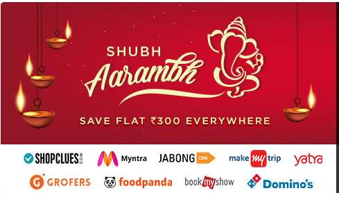 Mobikwik - Shubh Aarambh Sale Spend Rs.100 & Get 300 Supercash