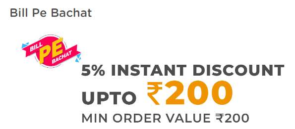Niki Offer for April 7% discount upto Rs.200 on mobile recharge & Utility Bill payments + Rs.35 Cashback