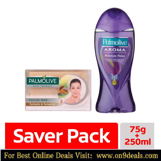 Palmolive Skin Therapy Soap Bar – 75 gm with Relax Shower Gel - 250ml