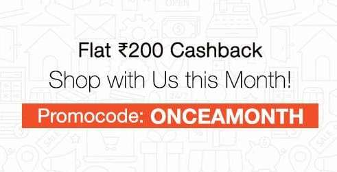 PaytmMall - The ONCEAMONTH Sale is Back Working On Grocery Products Also
