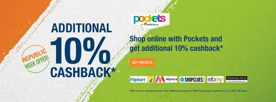 Shop with Pockets and get an additional 10% cashback on Flipkart, Shoppers Stop, Myntra, Shopclues & Ebay
