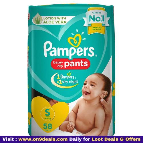 Pampers New Diaper Pants Super Value Box, Small Pack of 232